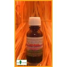 100% эфирное масло Гераниевое