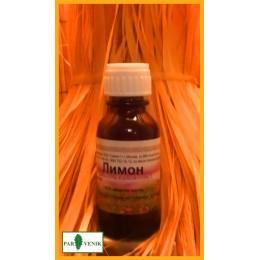 100% эфирное масло Лимонное