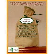 """Чайный напиток """"Богатырская Сила""""100 грамм"""