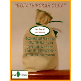 """Чайный напиток """"Богатырская Сила"""", 30 грамм"""