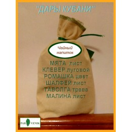 """Чайный напиток """"Дары Кубани"""" 100 грамм."""