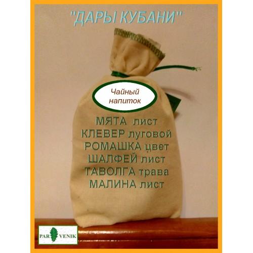 """Чайный напиток """"Дары Кубани"""" 30 грамм."""