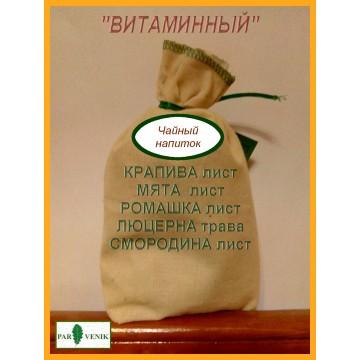"""Чайный напиток """"Витаминный"""" 100 грамм."""