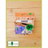 Запарка для бани Лаванда два пакетика по 20 грамм