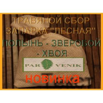 Запарка для бани Лесная