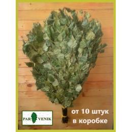 Веник берёзовый Отборный 2020 года, без упаковке, в коробке, от 10 до  30 штук, цена от 140 до 125 рублей