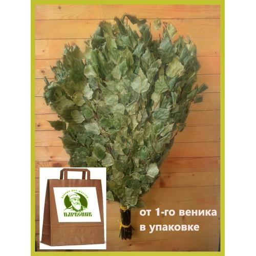 Веник берёзовый Отборный,  в упаковке, от 1 до 10  штук, цена от 180 до 150 рублей