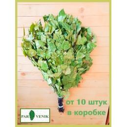 Веник берёзовый Отборный 2021 года, без упаковке, в коробке, от 10 до  100 штук, цена от 160 до 140 рублей