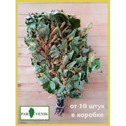 Банный веник липовый стандартный 2020 года , без упаковки, в коробке от 10 до 20 штук, от 140 до 135 рублей