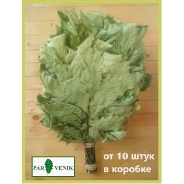 Веник дубовый отборный кавказский из поросли, 2021 года,  без упаковке, в коробке, от 10 до 100 и более штук, цена от 210 до 190 рублей