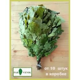 Веник дубовый  среднерусский отборный 2020 года,  от 10 до 30  штук, цена от 155 до 140, без упаковки в коробке