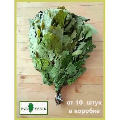 Веник дубовый  среднерусский отборный,  от 10 до 100  штук, цена от 160 до 140 рублей,  2021 года, без упаковки в коробке